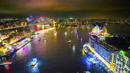 Vivid Sydney Lights Evening Cruise - Adult